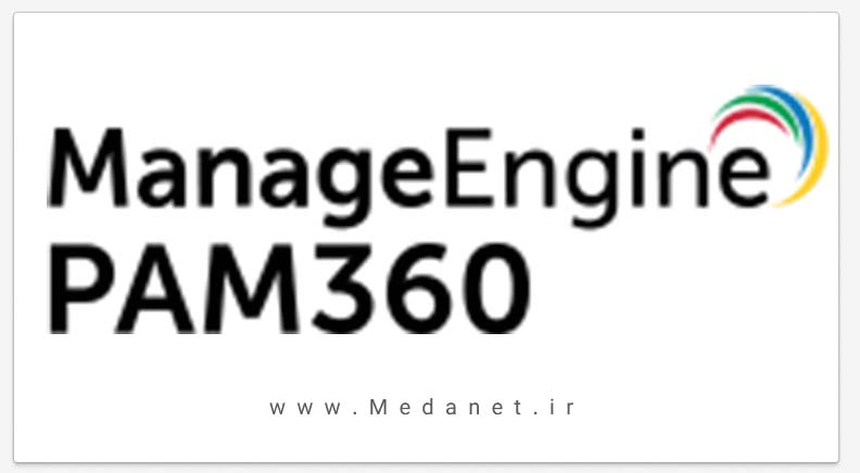 سرویس مدیریت دسترسی ممتاز با PAM360